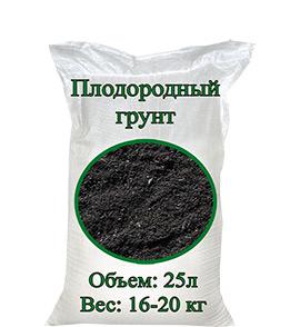 Плодородный грунт в мешках 25 литров