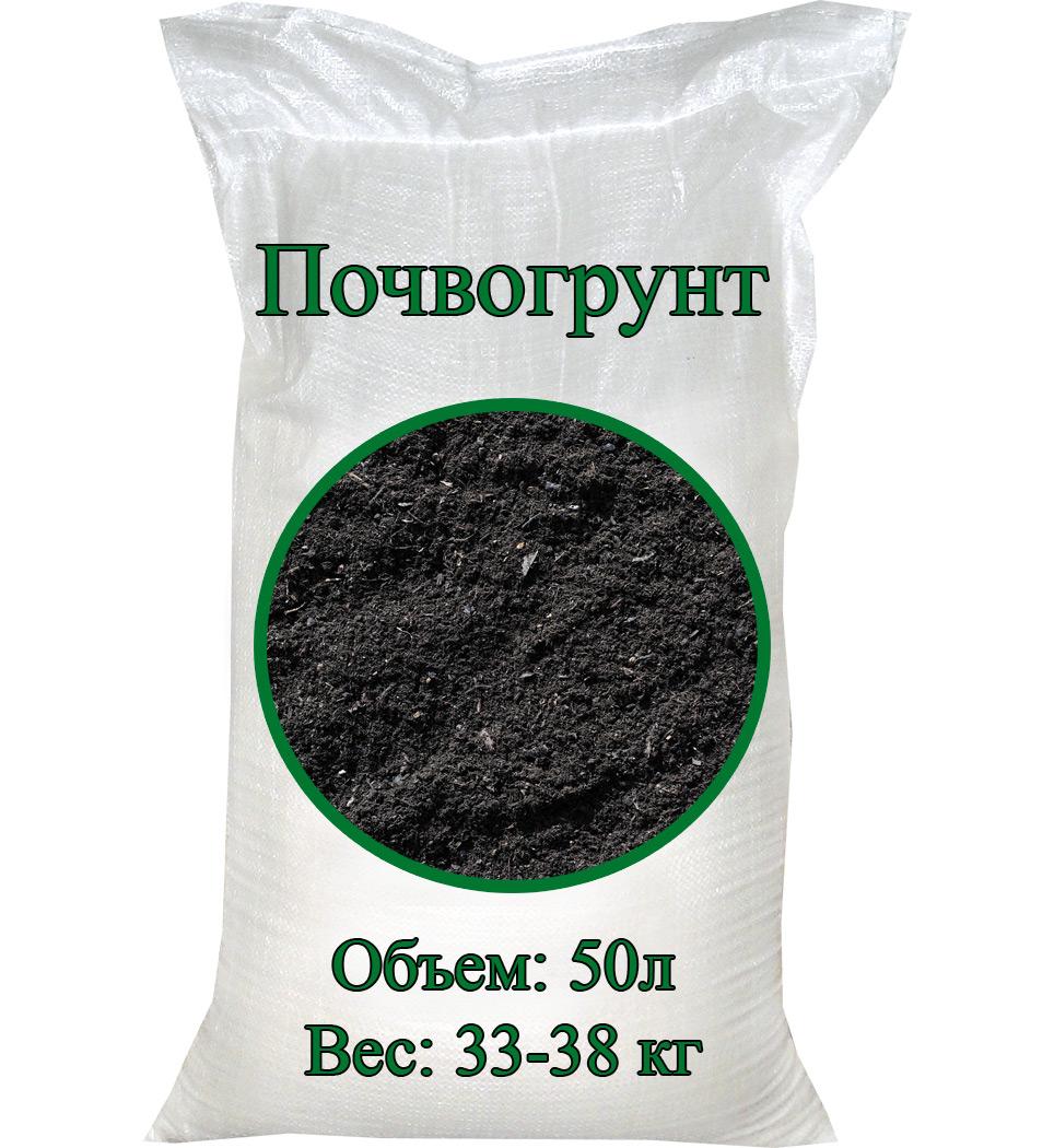 Почвогрунт универсальный в мешках 50 литров