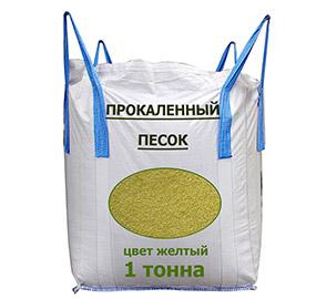 Прокаленный желтый песок для песочницы в Биг-Бэгах по 1 тонне