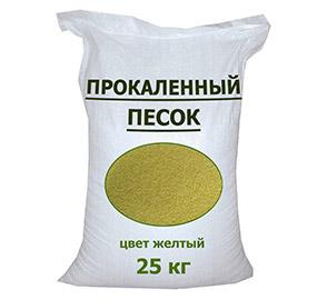 Прокаленный желтый песок для песочницы в мешках 25 кг