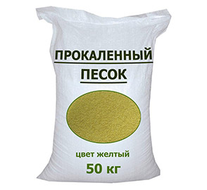 Прокаленный желтый песок для песочницы в мешках 50 кг