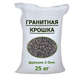 Гранитная крошка 2-5 мм в мешках по 25 кг