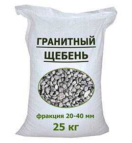 Гранитный щебень 20-40 мм в мешках по 25 кг