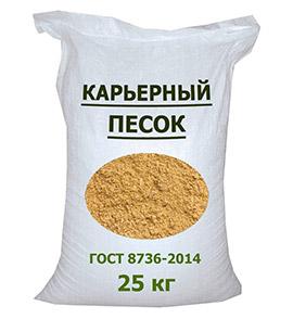 Карьерный песок в мешках 25 кг