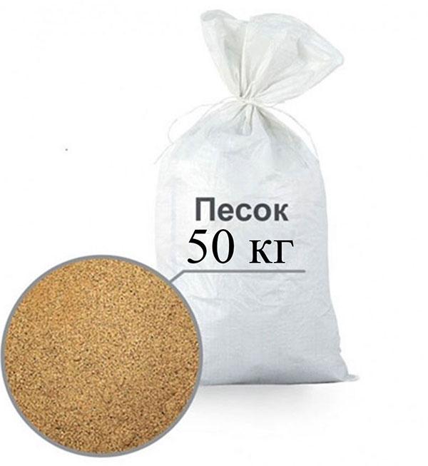 Карьерный песок в мешках 50 кг
