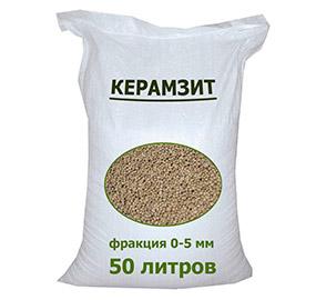 Керамзит фракция 0-5 мм в мешках