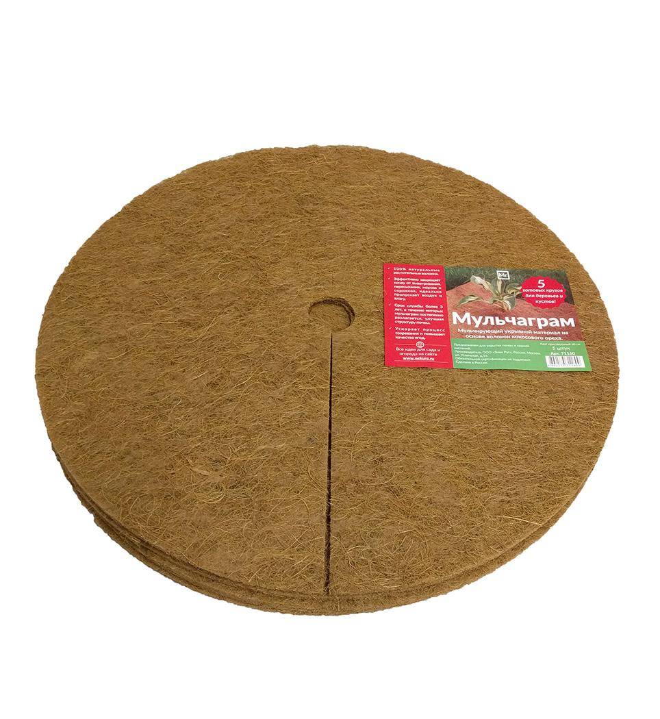 Приствольный круг d60 см - 5шт/упаковка